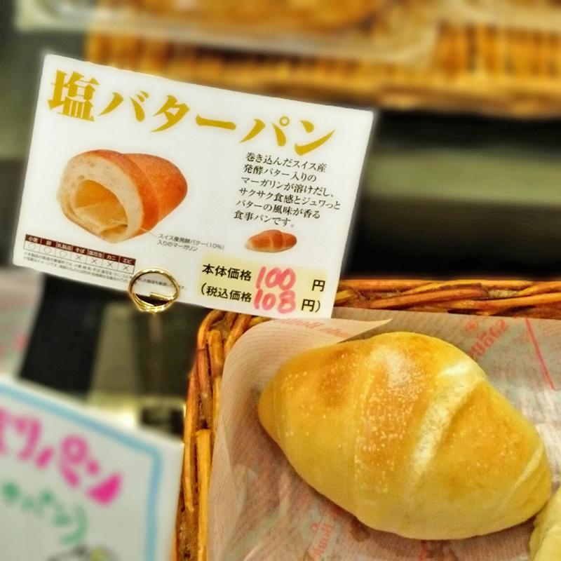 foodarytaka_plate.jpg