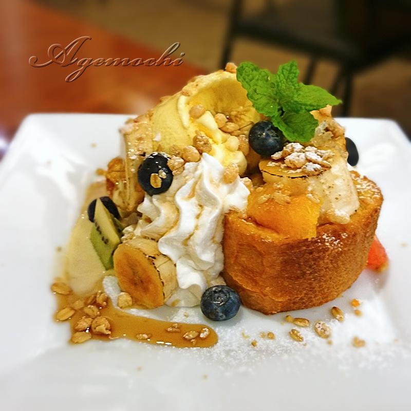 フルーツ&アイスのフレンチスイートパン