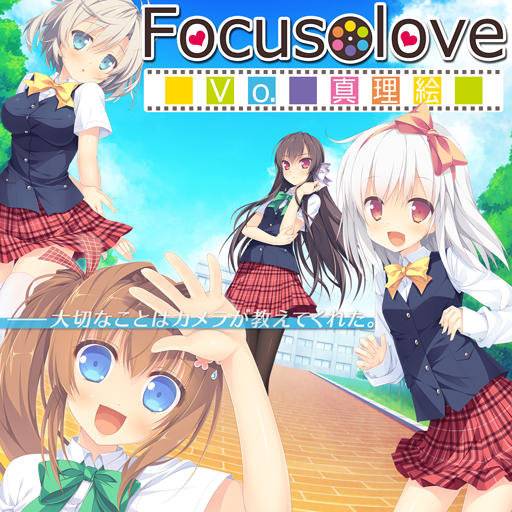 fain042_focus_love_jacket.png