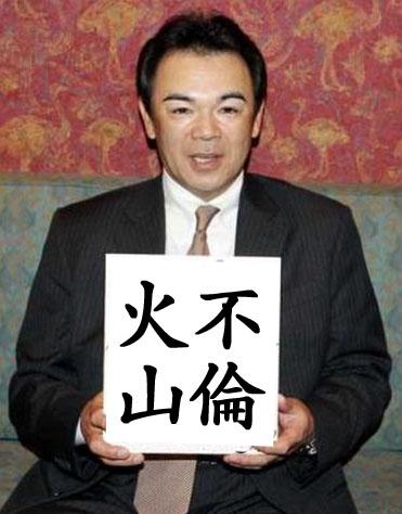 Baidu IME_2015-1-24_1-19-28