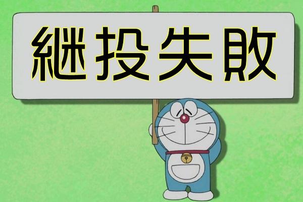 Baidu IME_2015-4-10_2-16-9
