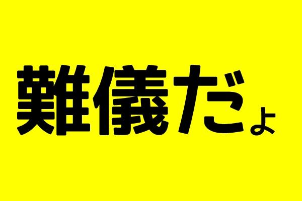 Baidu IME_2015-5-4_22-28-13