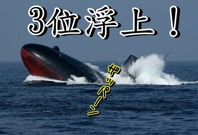 Baidu IME_2015-5-15_22-3-19