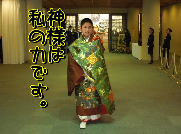 Baidu IME_2015-5-21_1-28-3