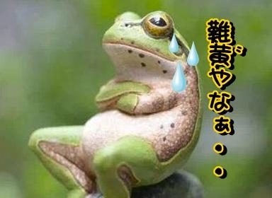 Baidu IME_2015-5-23_1-29-48