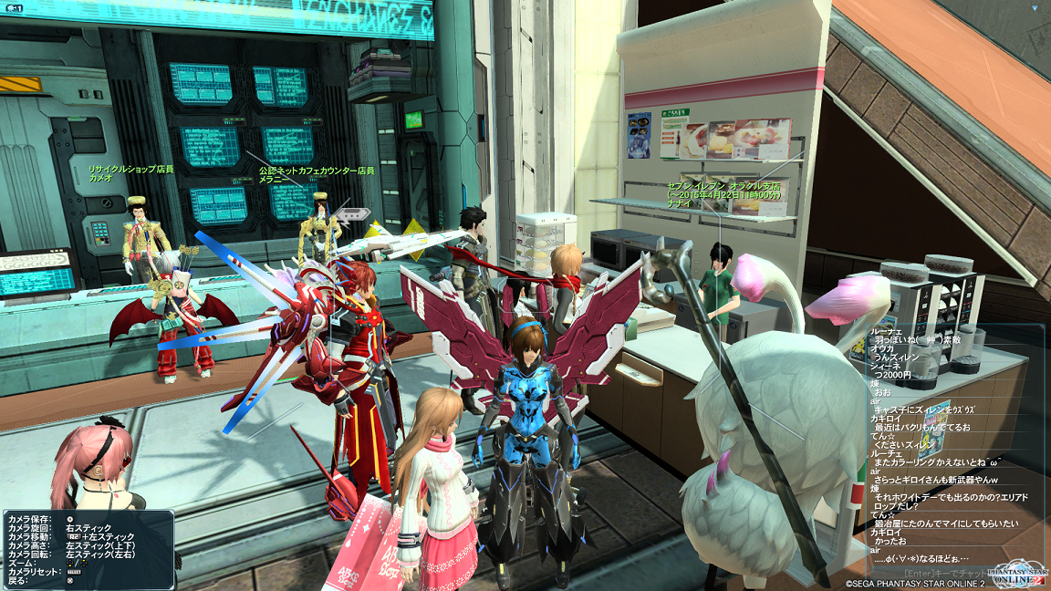 pso20150227_000418_033.png