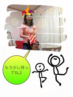 3_20150521234745c7f.jpg