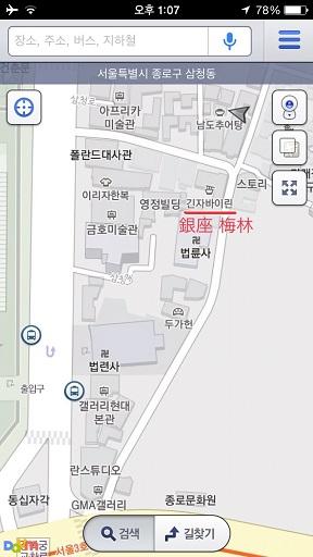 うぃき1411 (18)