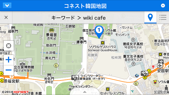 うぃき1411 (4)