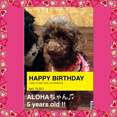 ALOHAちゃん/Birthday Girl♪♪