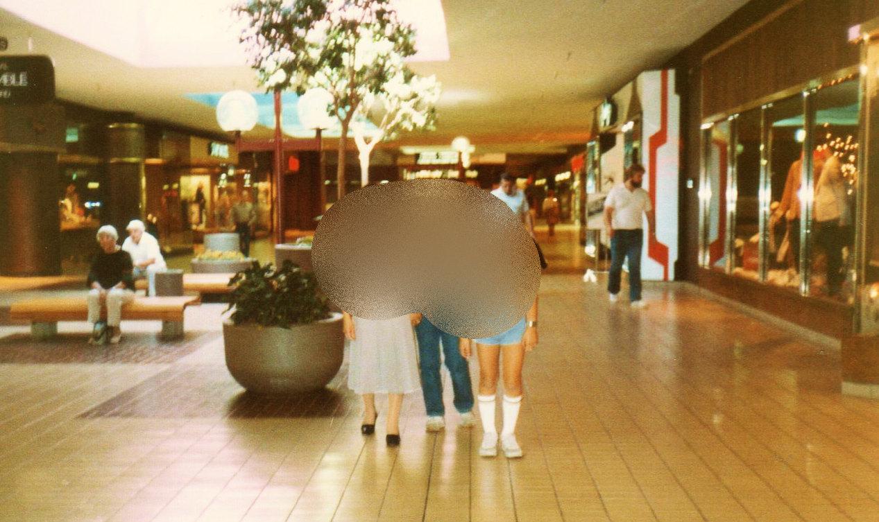 デルアモショッピングセンター③ (1984年1月)-1g