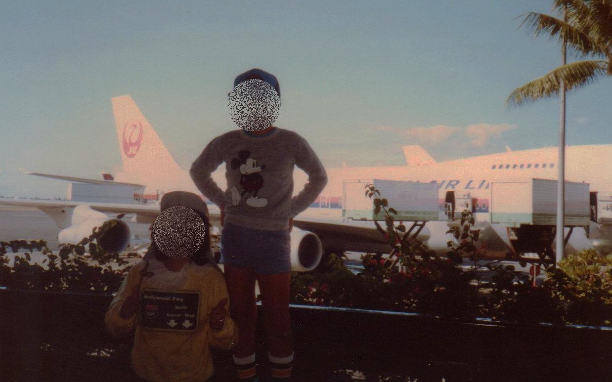 ハワイ4日目②ホノルル空港ー1