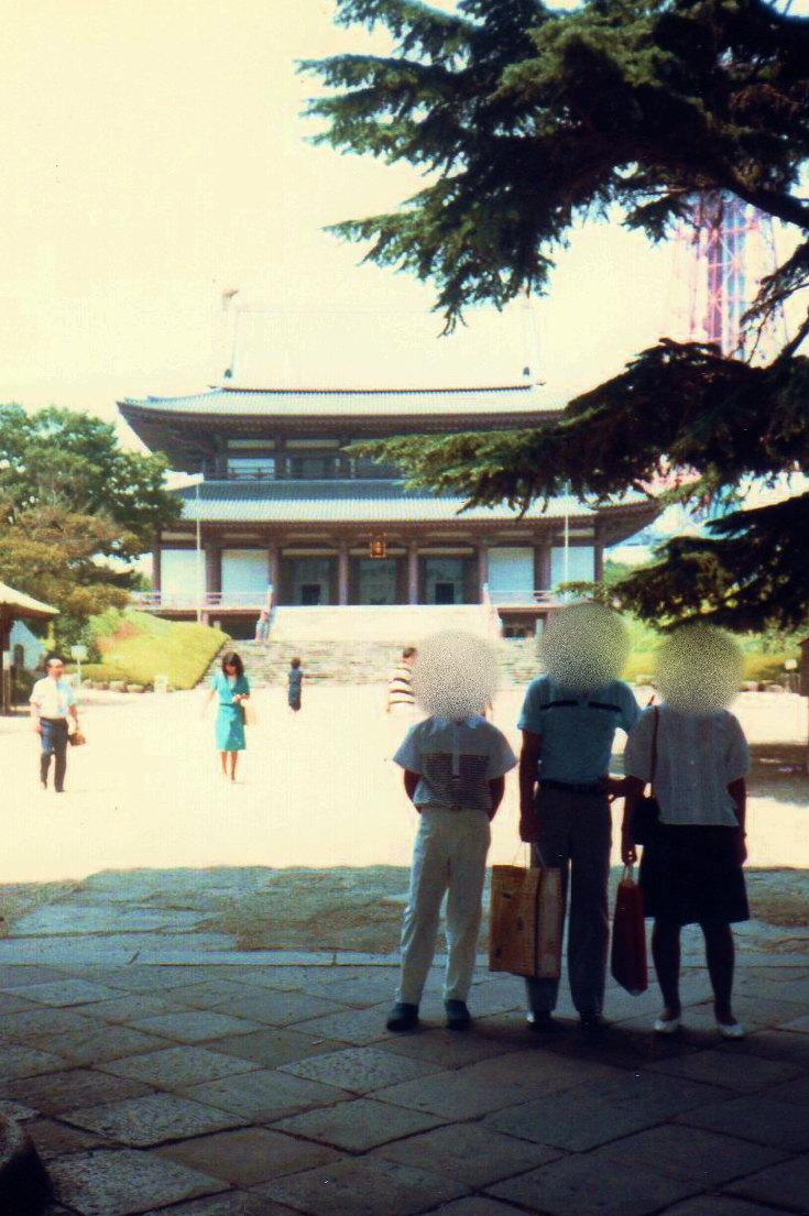 横浜帰省②増上寺ー1