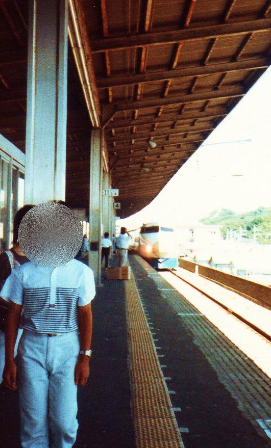 横浜帰省④1984年8月-1
