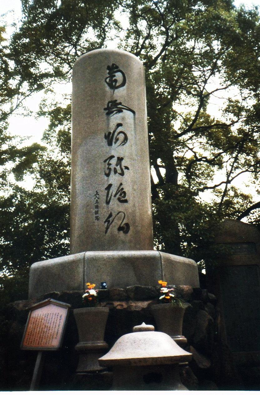 京都竜安寺・石庭④-1