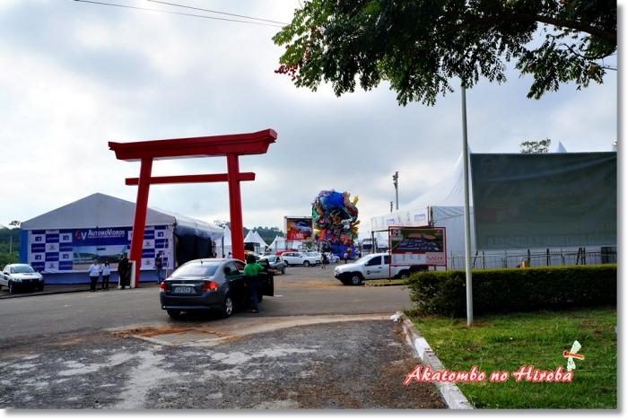 0-akikatsuri2015-002メーン会場入口