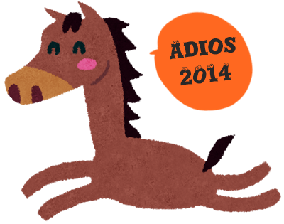animal_horse.png