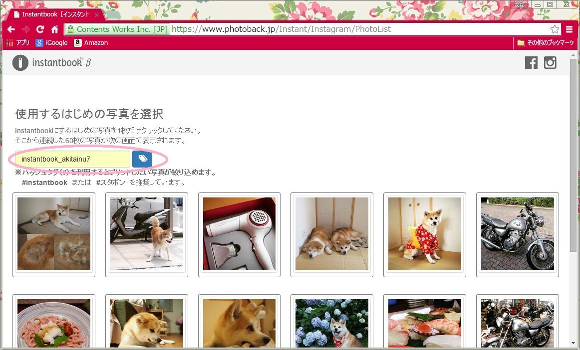 instantbook05.jpg