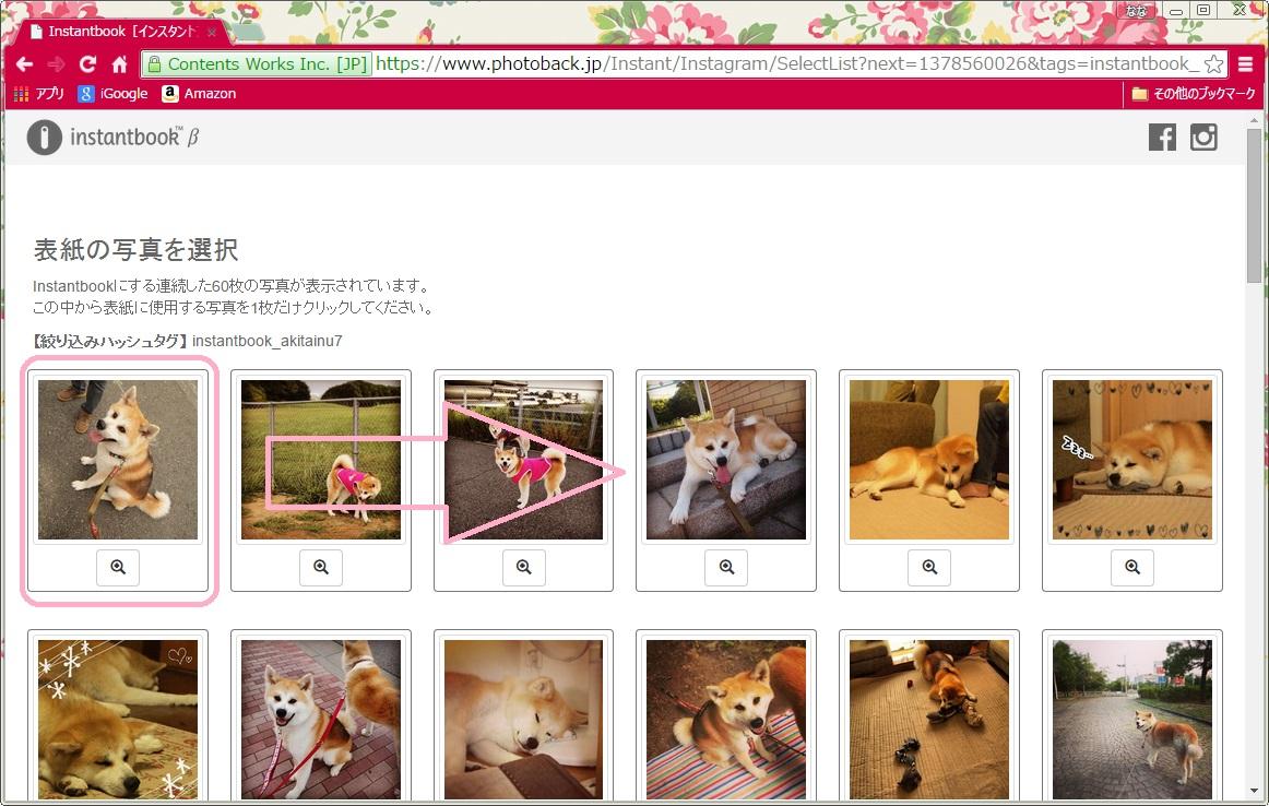 instantbook05_2.jpg