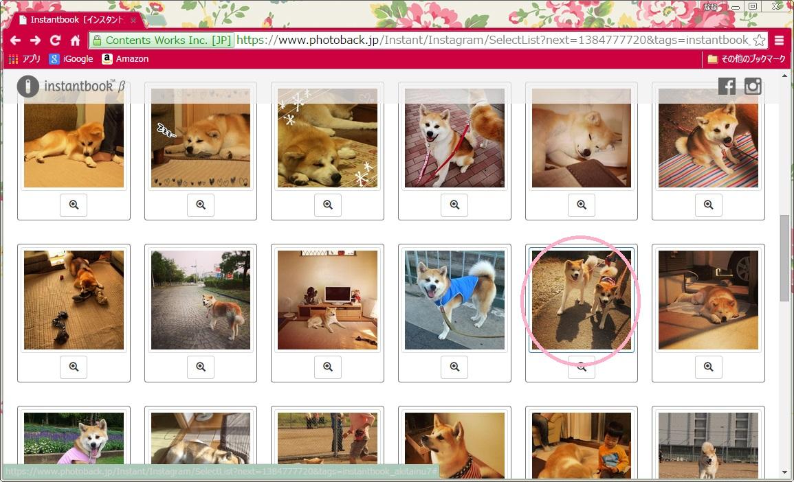 instantbook06.jpg