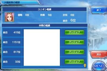 Screenshot_2015-06-09-21-17-18.jpg