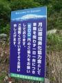 DSCF9494.jpg