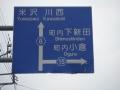 DSCF9618.jpg