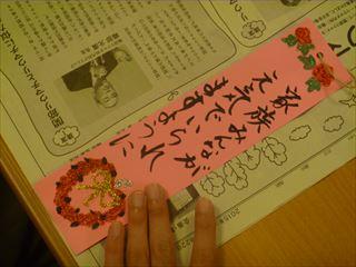 短冊(月) (6)_R