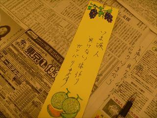 短冊(月) (12)_R
