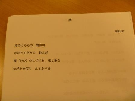 otyakaiyou0326-1.jpg