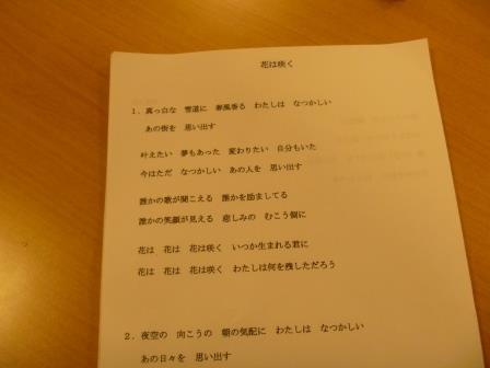 otyakaiyou0326-6.jpg