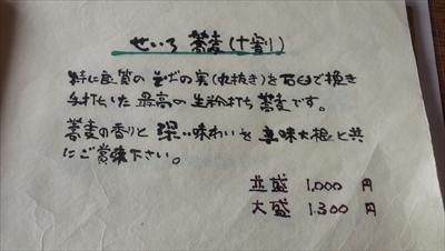 DSC_0415_R.jpg