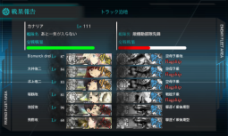 KanColle-150207-04124822.png