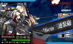 KanColle-150208-06330608.png