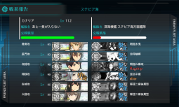KanColle-150430-02371759.png