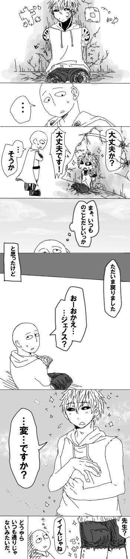 サイジェノ1