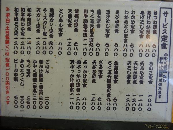 150510-DSC08165.jpg