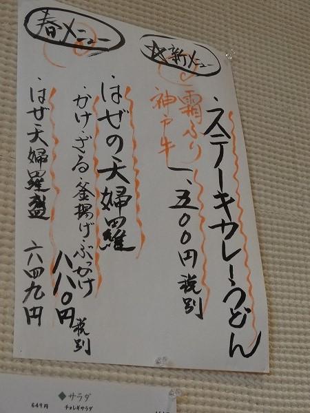 150516-DSC08193.jpg