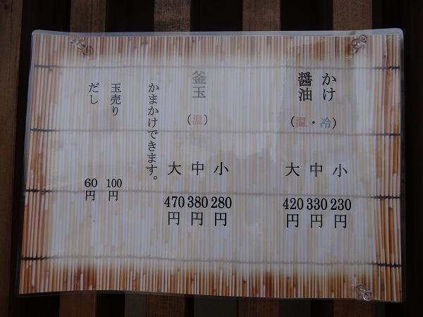 150529(4)-DSC08449.jpg