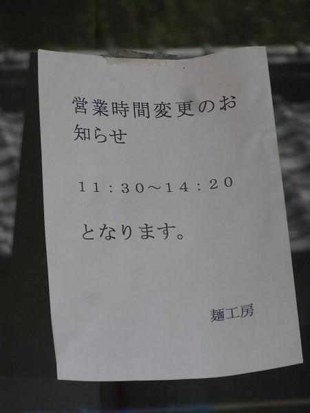 150530-DSC08499.jpg