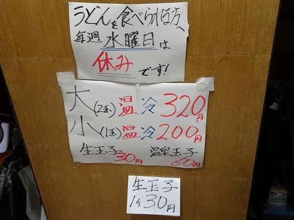 150619(4)-DSC08818.jpg
