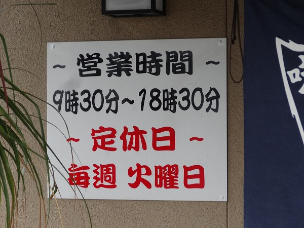 150619(6)-DSC08855.jpg