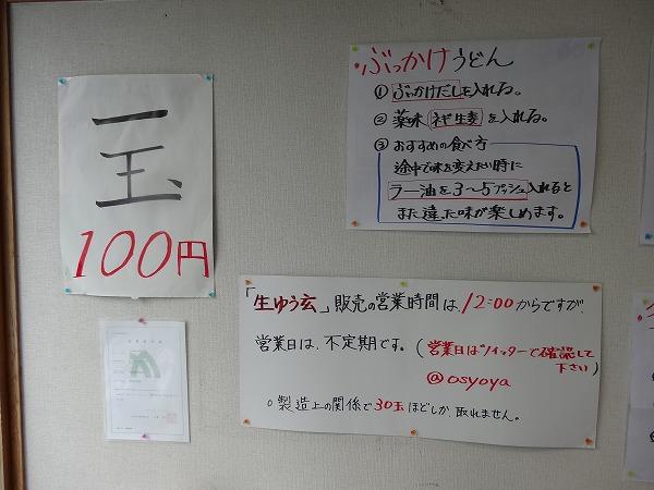 150619(7)-DSC08874.jpg