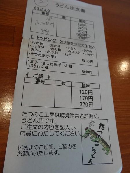 150703-DSC09254.jpg