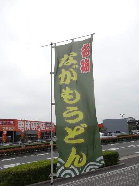 A-DSC08466.jpg