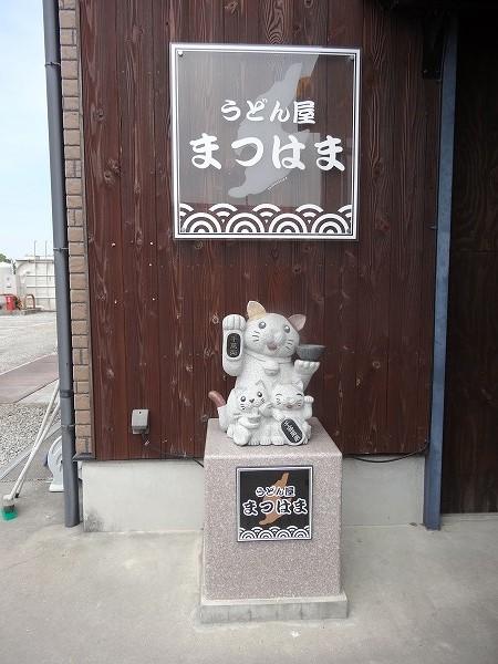 A-DSC08468.jpg