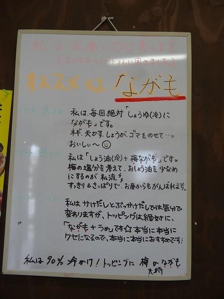 A-DSC08478.jpg