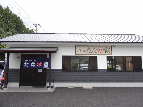 A-DSC08578.jpg