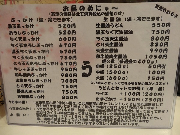 A-DSC08646.jpg