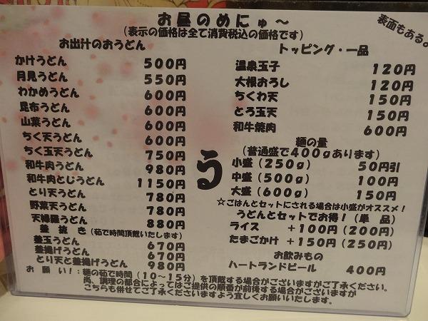 A-DSC08647.jpg